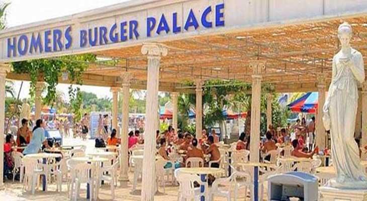 Ресторан «Бургер-дворец Гомера»