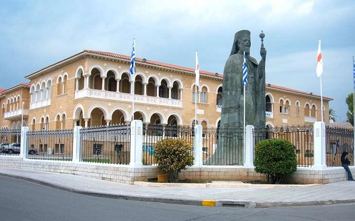 Дворец Архиепископа в Никоссие