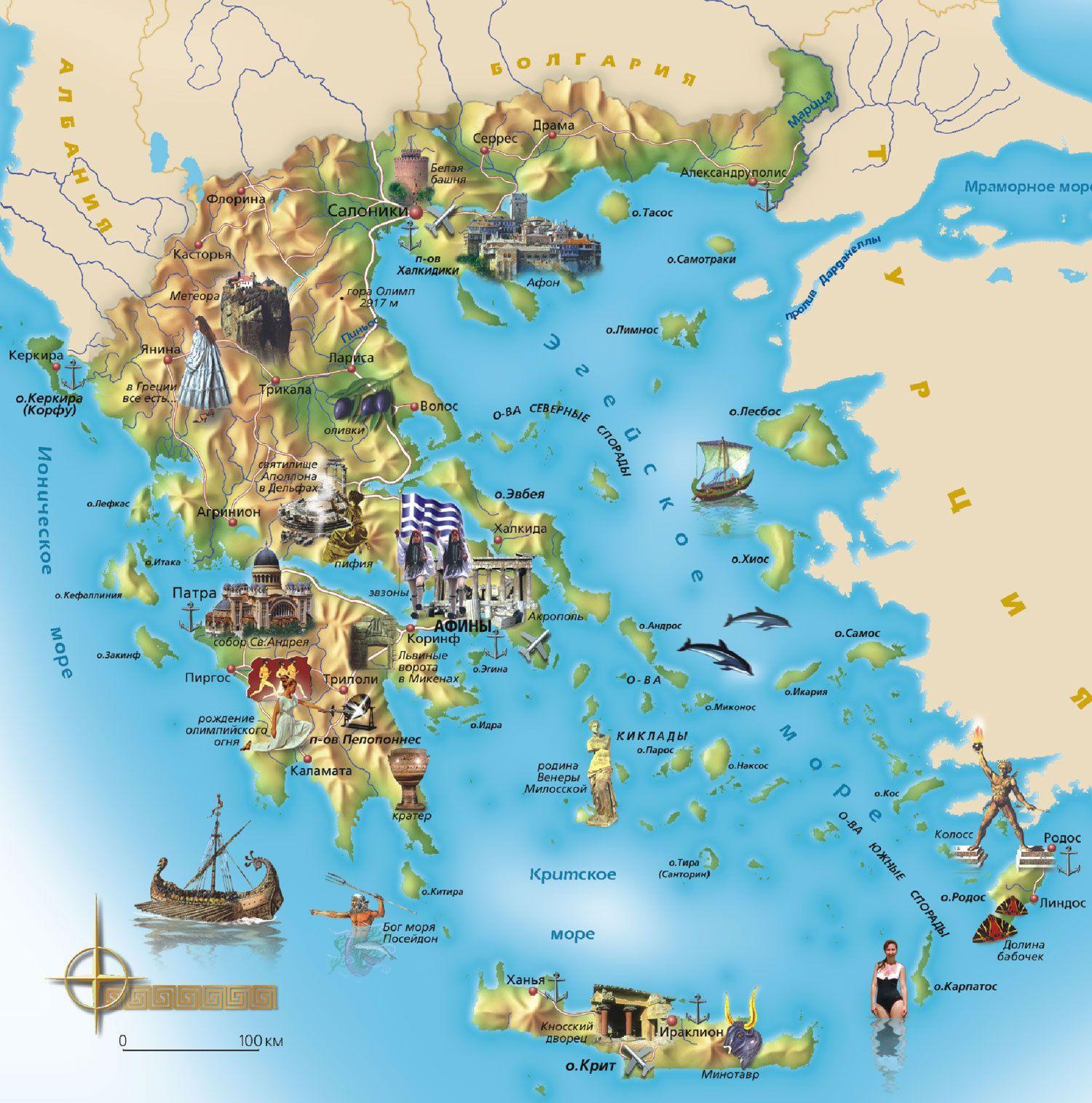 карта островов Греции на русском языке острова Греции 15 лучших островов Греции для отдыха karta ostrovov grecii na russkom 1